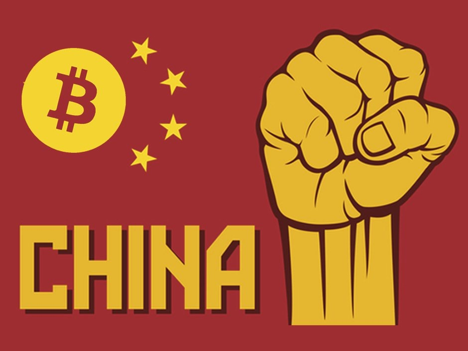China can not ban Bitcoin